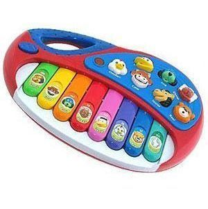 Buy Animal Piano Music Keyboard Best Toy For Kids Children online