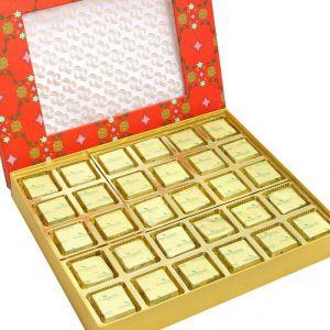 Buy christmas gifts sugarfree chocolates red 30 pcs assorted buy christmas gifts sugarfree chocolates red 30 pcs assorted sugarfree chocolate box online negle Gallery