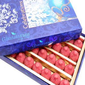 Buy Ghasitaram's Sugarfree Litchi Kaju Modaks online