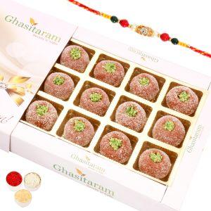 Buy Rakhi Gifts Sweets- Mathura Peda In White Box With Oval Rudraksh Rakhi online