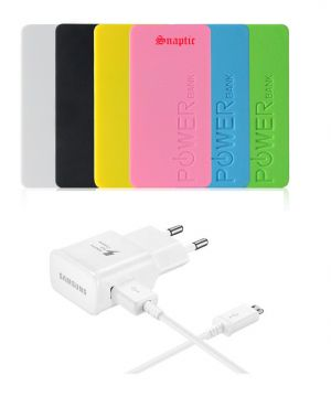Buy 5600mah Universal Powerbank With OEM Samsung Adaptive Fast Charger online