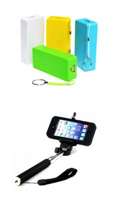 Universal 5600 MAH Power Bank With Monopod Selfie Stick