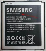 Buy Samsung Galaxy S4 Battery online
