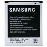 Buy Samsung Battery For Galaxy S Duos S7562 online