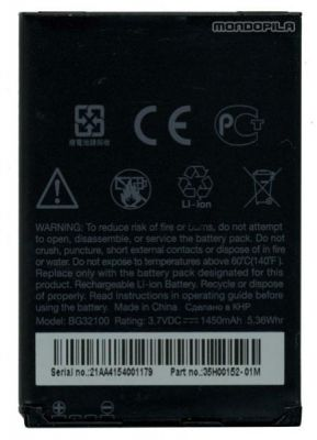 Buy Htc Desire S Li Ion Polymer Replacement Battery Bg32100 By Snaptic online