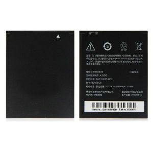 Buy Snaptic Replacement Li Ion Polymer Battery For Htc One V- OEM online
