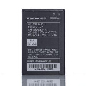 Buy Ksj OEM Battery For Lenovo Bl203 online