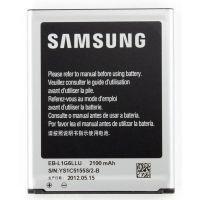 Buy Samsung Galaxy S4 I9500 Battery online