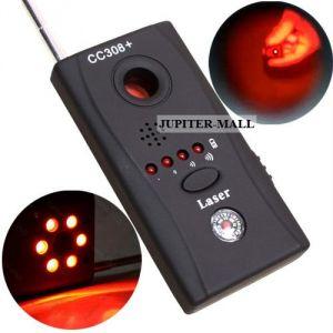 Buy Spy Signal Bug Rf Detector Hidden Camera Finder 01 online