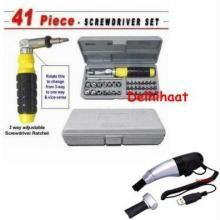 Buy 41 PCs Toolkit Set USB Vaccum Cleaner online