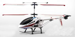 Buy Hq 2 Channel Helicopter With Gyro online
