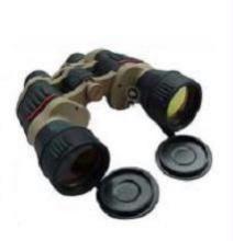 Buy Russian Military Binoculars Latest Design online