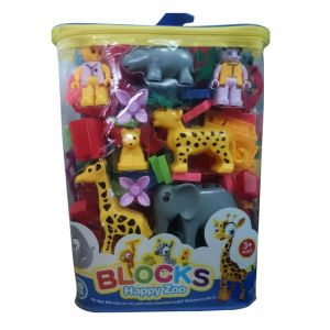 Buy Zoo Animals Blocks Game For Kids With 69 Blocks Pic online
