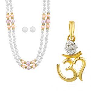 Buy Pearl & Diamond Hamper online