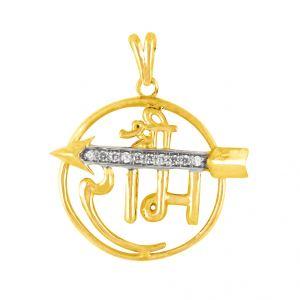 Buy Jpearls Adipurusha Diamond Pendant online