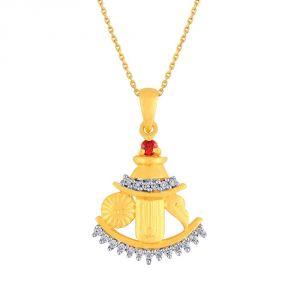 Buy Saumya Yellow Gold Diamond Pendant Lp5002si-jk18y online