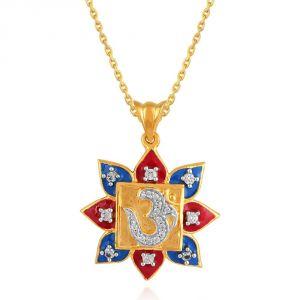 Buy Saumya Yellow Gold Diamond Pendant online