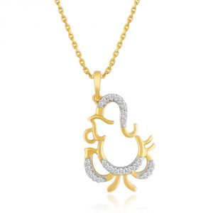 Buy Saumya Yellow Gold Diamond Pendant Pp17720si-jk18y online