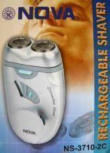 nova japan 2 head rechargeable