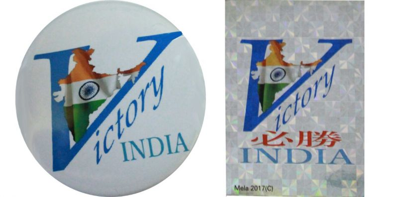 Buy Combo - Victory India Badge And Victory India Silver Sticker online