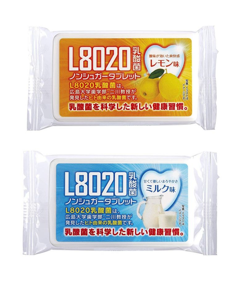 Buy Doshisha L8020 Anti Bacteria Dental Care Tablets, Lemon And Milk Flavor, Set Of 2, 9gms Each online