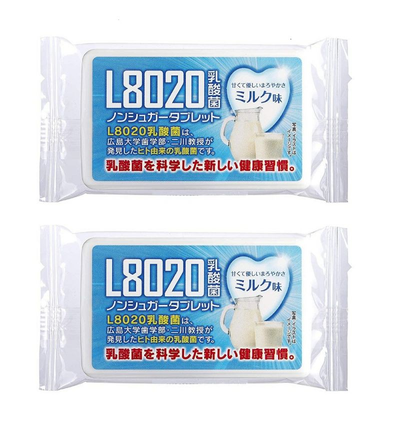Buy Doshisha L8020 Dental Care Tablets, Milk Flavor, Pack of 2 online