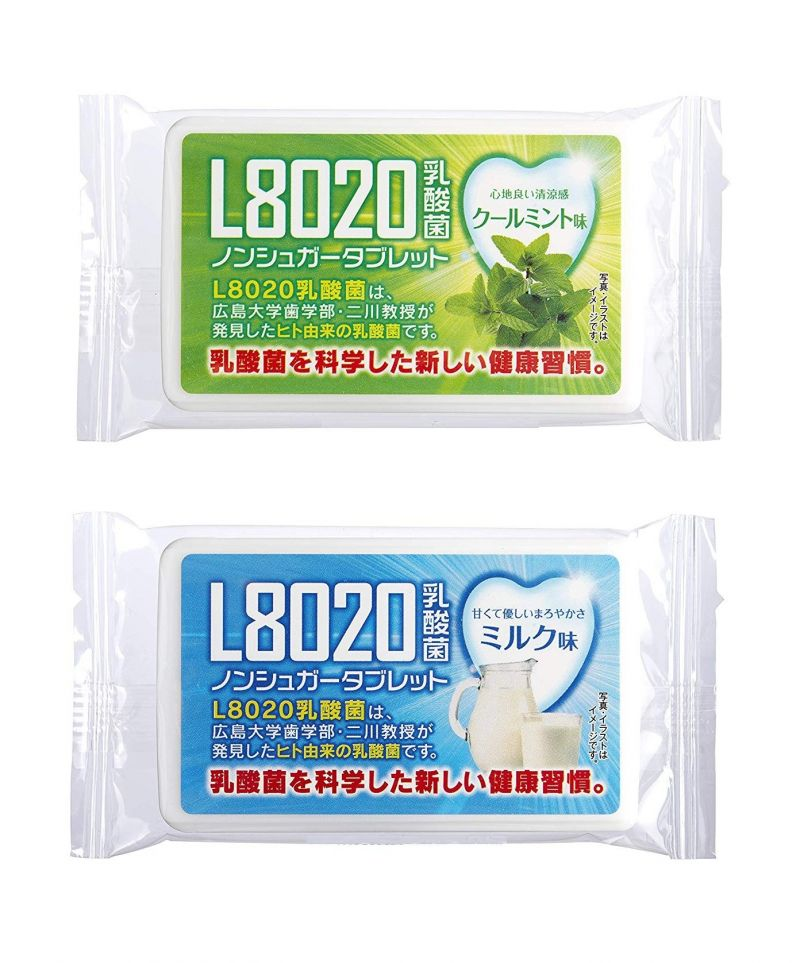 Buy Doshisha L8020 Anti Bacteria Dental Care Tablets, Mint And Milk Flavor, Set Of 2, 9gms Each online
