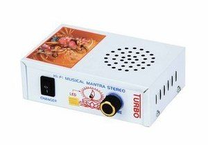 Buy 27 In 1 Akhand Jaap Musical Mantra Stereo online