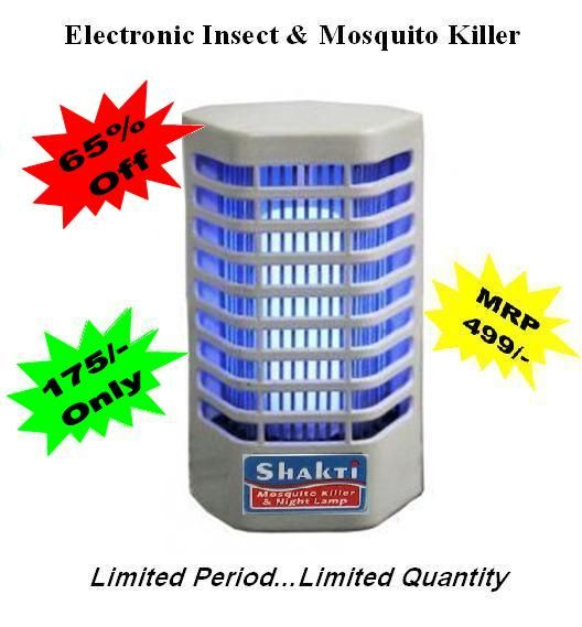 Buy Electronic Insect Mosquito Killer With Night Light Lamp Online