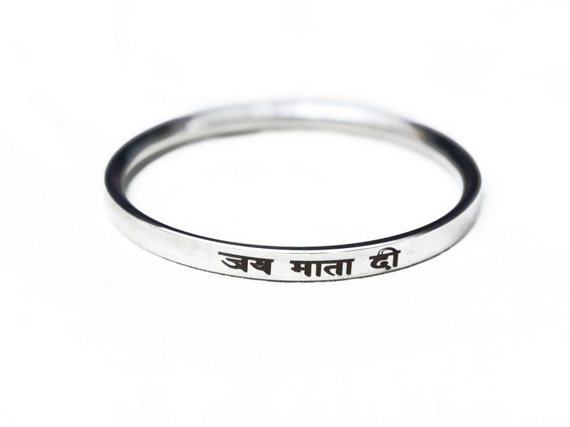 Buy Punjabi Mens Kada Laser Marked With 'jai Mata Di' Sk03 online