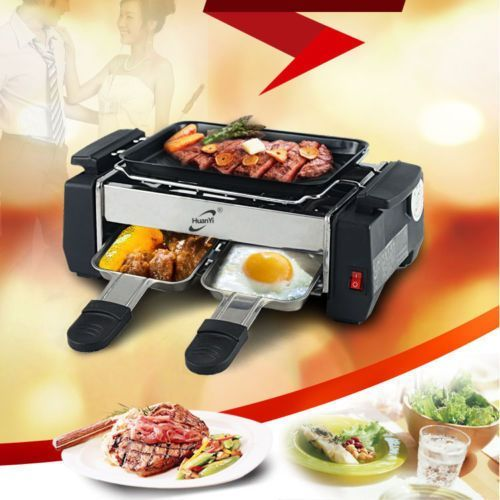 Buy Home Basics Electric Barbeque Grill And Toaster online