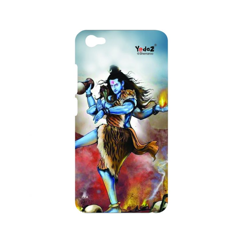 Buy Yedaz Mobile Back Cover For VIVO V5 online