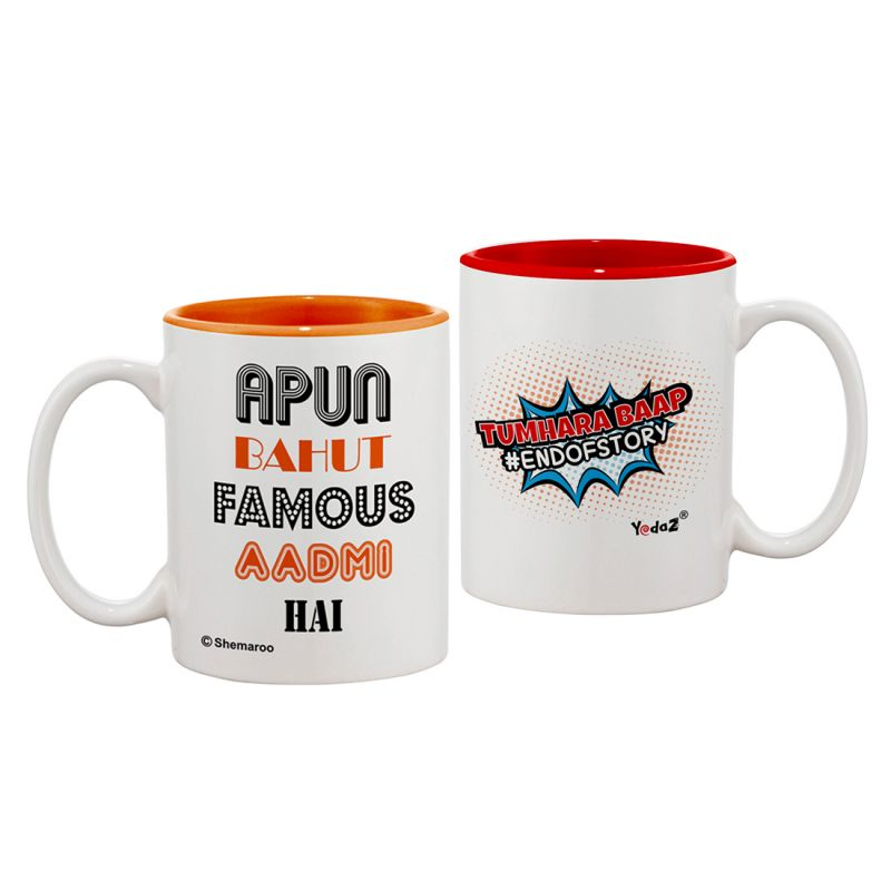 Buy Yedaz White Ceramic Bollywood Coffee Mug- Apun Bahut Famous And Tumhara Baap online