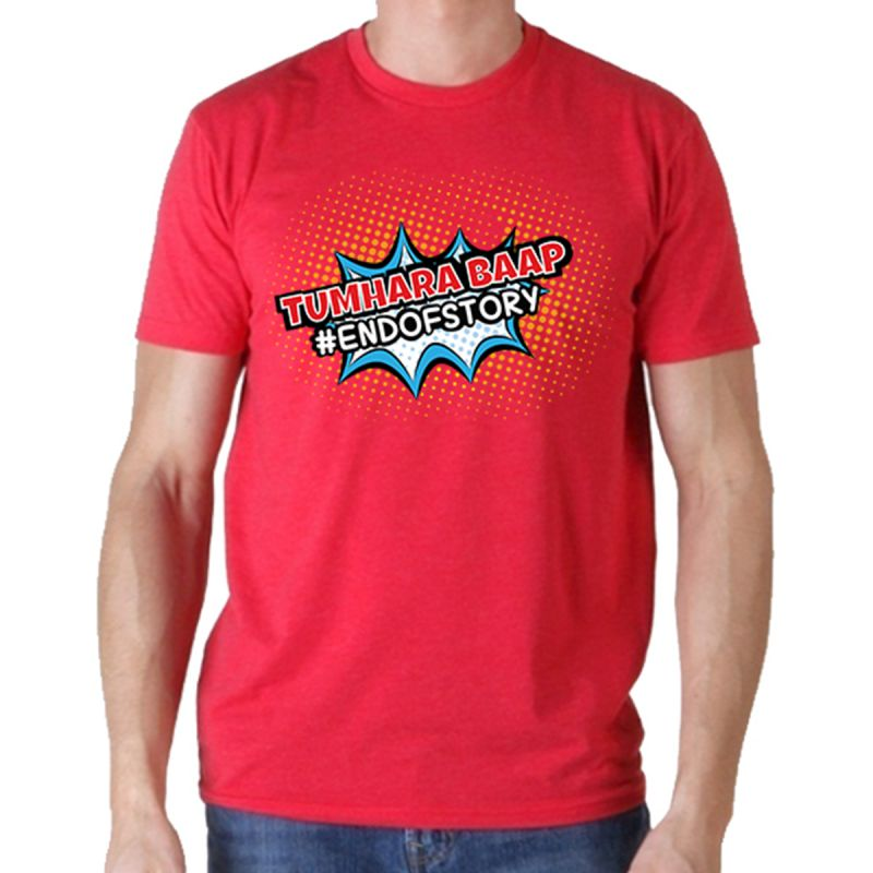 Buy Yedaz Unisex Bollywood Red Round Neck Half Sleeve T Shirt - Tumhara Baap online
