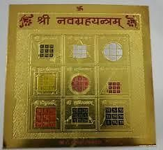 Buy Navgraha Yantra Gold Plated (3 X 3 Inches) Colored Yantra Remidial Yantra online