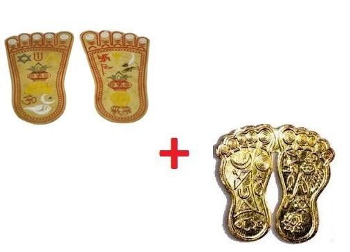 Buy Set Of 2 Shri Ma Laxmi Charan Paduka (small) (cupper Plus Golden Polish Paduka) online