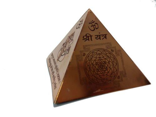 Buy Vastu Dosh Nivaran Cupper Yantra With Kuber And Shree Yantra online