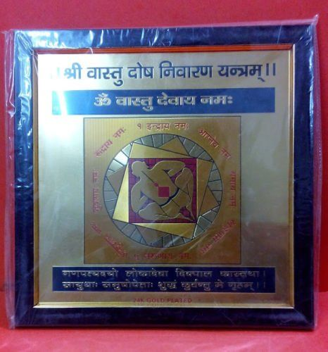 Buy Big Size Vastu Devta Vastu Dosh Nivaran Yantra Gold Plated (9 X 9 Inch) In Frame online