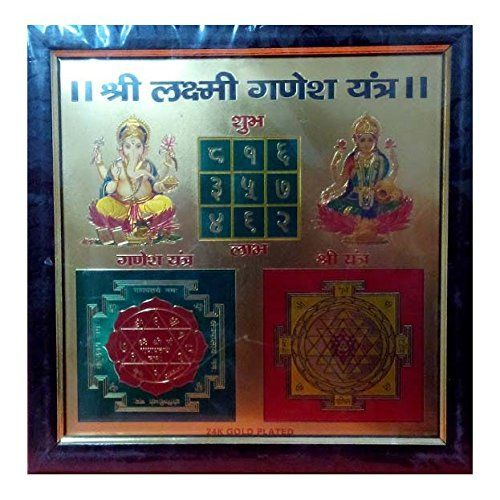 Buy Big Size Shri Laxmi Ganesh Yantra Gold Plated ( 9x9 Inches) With Beautiful Frame online