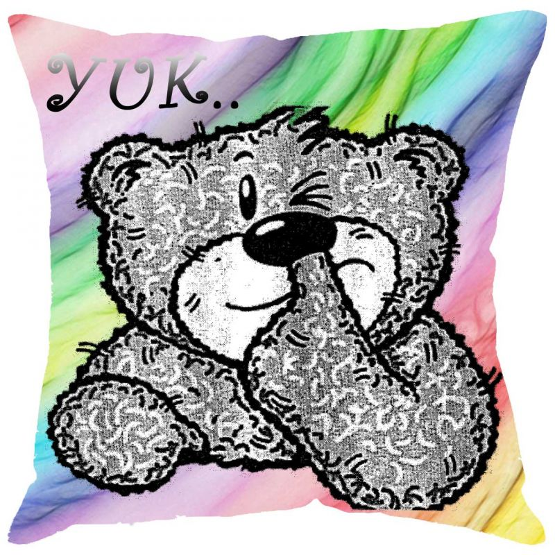 Buy Fabulloso Leaf Designs Dirty Teddy Cushion Cover - 16x16 Inches online