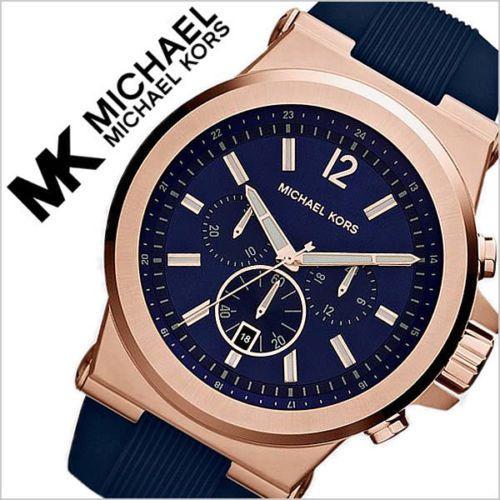 buy imported michael kors dylan blue rose gold silicon men