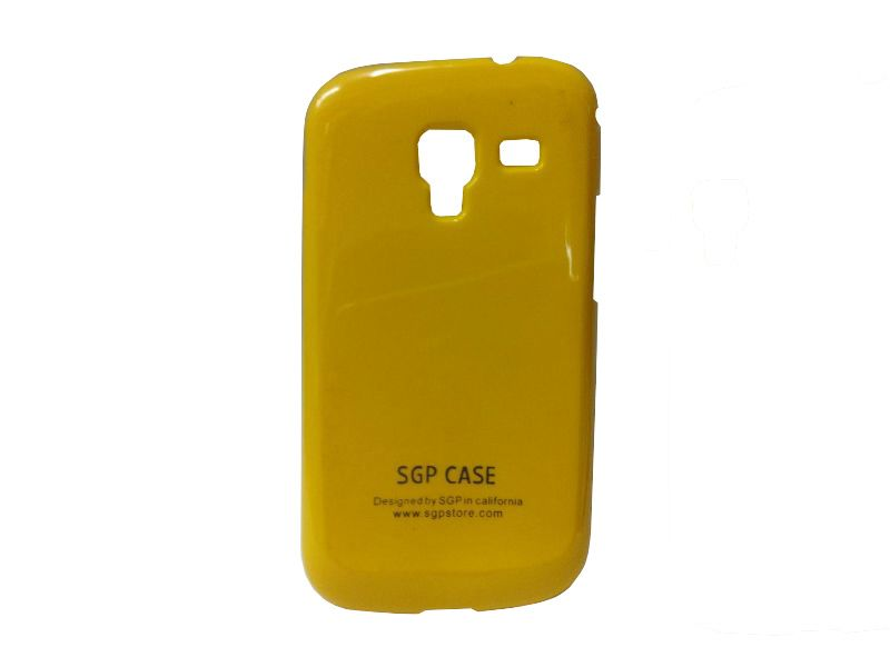 Buy Kelpuj Yellow Mobile Back Cover For Samsung Galaxy Ace 2 (gt-i8160) online