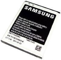 Buy Samsung Battery For I9100 (black) online