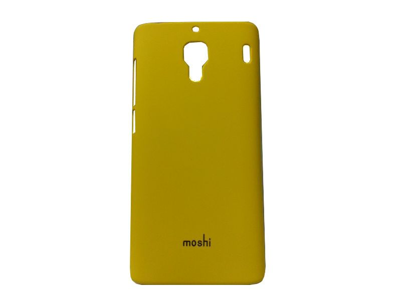Buy Hard Back Cover For Xiaomi Redmi 1s-yellow(design 3) online
