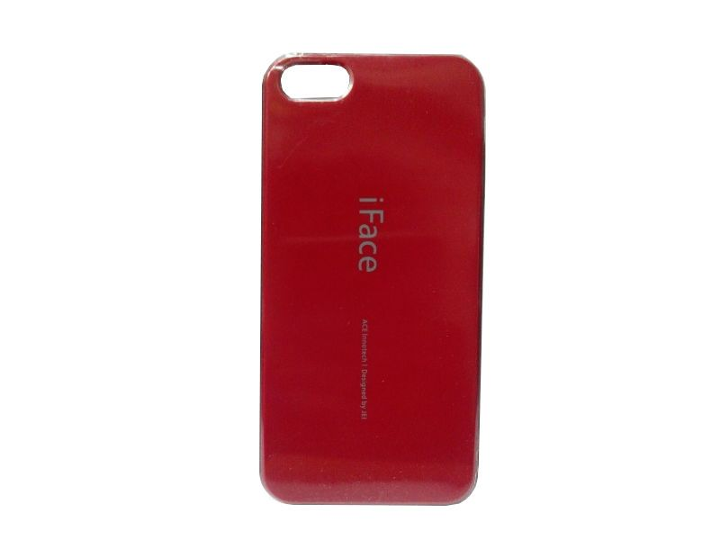 Buy Rubber Back Cover For iPhone 5 5g 5s-red (design 2) online