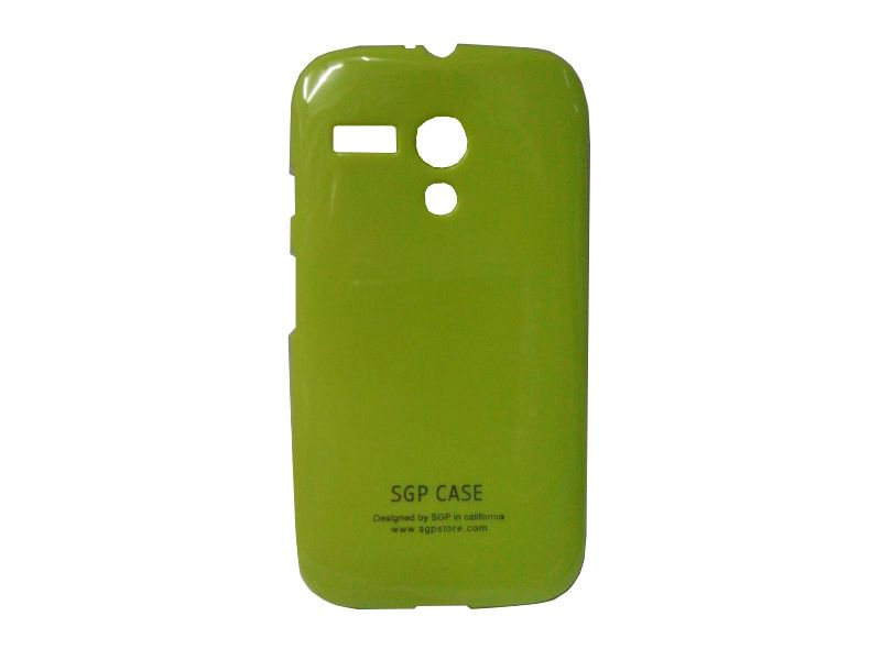 Buy Sgp Green Mobile Back Cover For Motorola Moto G online