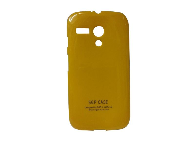 Buy Sgp Yellow Mobile Back Cover For Motorola Moto G online