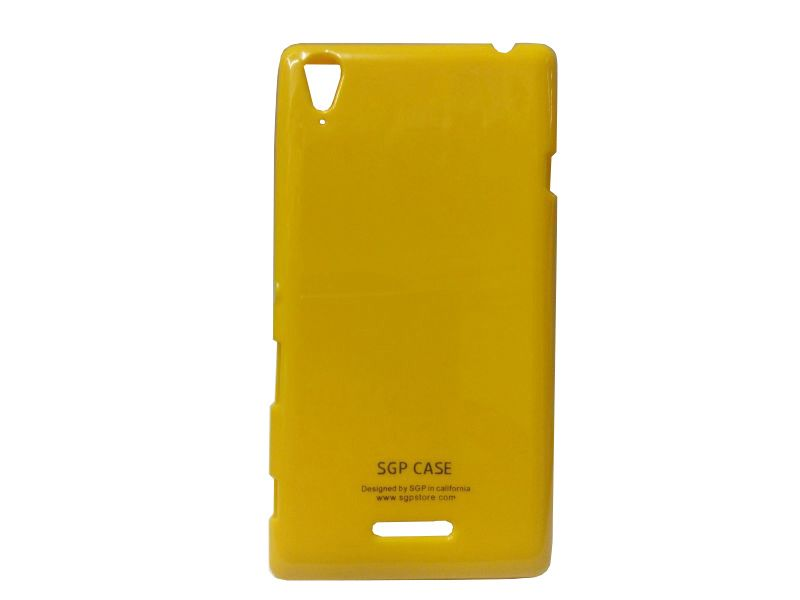 Buy Kelpuj Yellow Mobile Back Cover For Sony Xperia T2 online