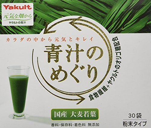 Buy Yakult Aojiru No Meguri (ooita Young Barley Grass) | Powder Stick | 7.5g X 30 [japanese Import] online