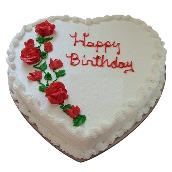 Buy 12 Kg Heart Shaped Cake Online Best Prices In India Rediff